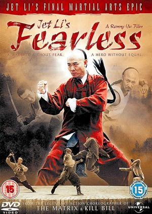 Fearless Online DVD Rental