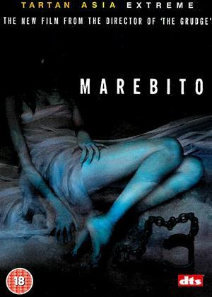Marebito Online DVD Rental