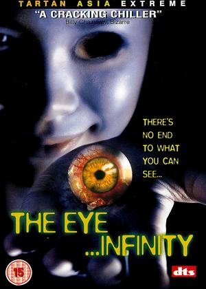 The Eye Infinity Online DVD Rental