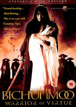 Warrior of virtue Online DVD Rental