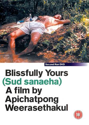Blissfully Yours Online DVD Rental