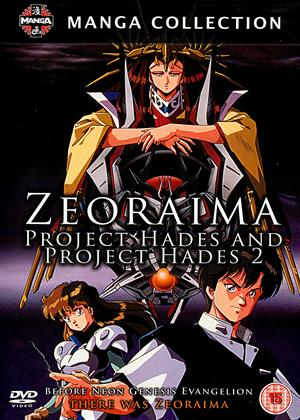 Rent Zeoraima: Project Hades and Project Hades 2 Online DVD Rental