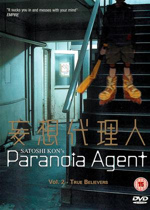 Paranoia Agent: Vol.2 Online DVD Rental
