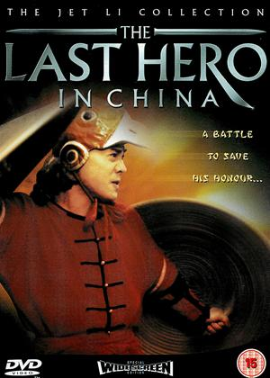 Rent The Last Hero in China (aka Wong Fei Hung: Chi tit gai dau neung gung) Online DVD Rental