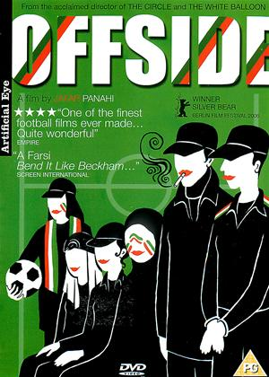 Rent Offside Online DVD Rental