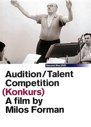 Audition / Talent Competition Online DVD Rental