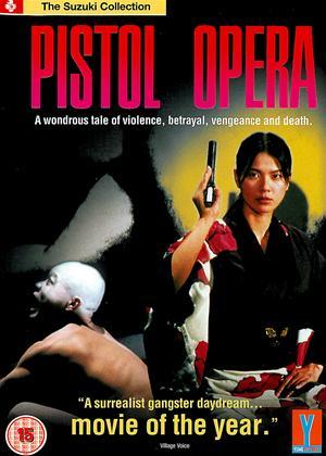 Pistol Opera Online DVD Rental