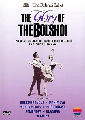Rent The Glory of the Bolshoi Online DVD Rental