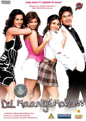 Dil Maange More Online DVD Rental