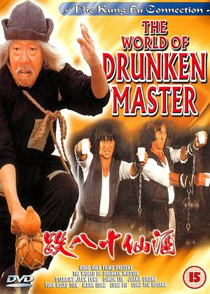 The World of Drunken Master Online DVD Rental