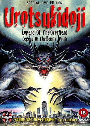 Urotsukidoji: Legend of the Overfiend / Legend of the Demon Womb Online DVD Rental
