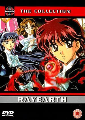 Rayearth: Vols. 1-3 Online DVD Rental