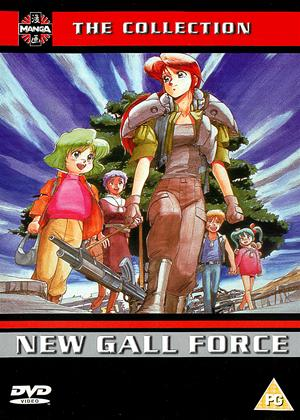 New Gall Force: Vols. 1-3 Online DVD Rental
