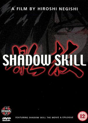 Shadow Skill Online DVD Rental