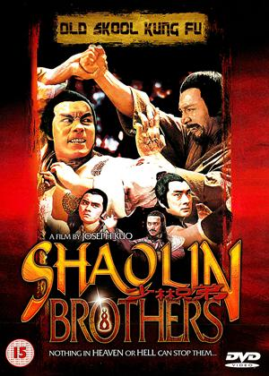 Shaolin Brothers Online DVD Rental