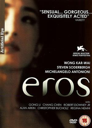 Eros Online DVD Rental