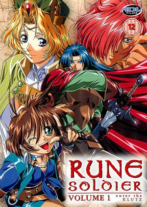 Rent Rune Soldier: Vol.1 Online DVD Rental