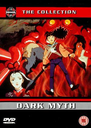 Dark Myth Online DVD Rental