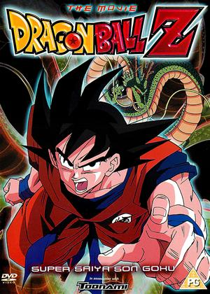 Dragonball Z: Super Saiya Son Goku Online DVD Rental