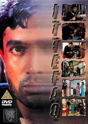 Ittefaq Online DVD Rental