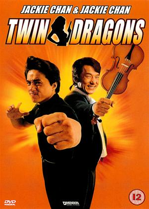 Twin Dragons Online DVD Rental