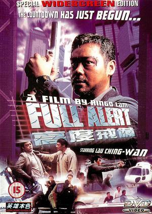 Full Alert Online DVD Rental