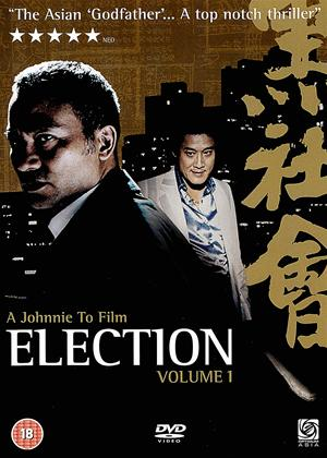 Rent Election 1 (aka Hak se wui) Online DVD Rental