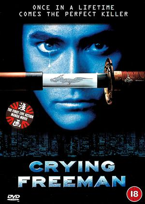 Crying Freeman Online DVD Rental
