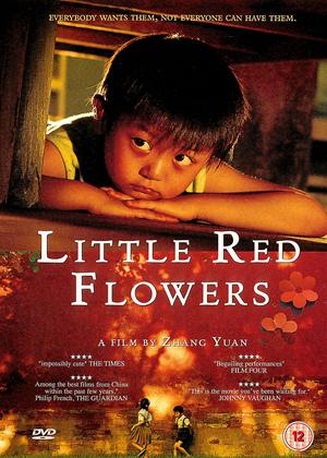 Little Red Flowers Online DVD Rental
