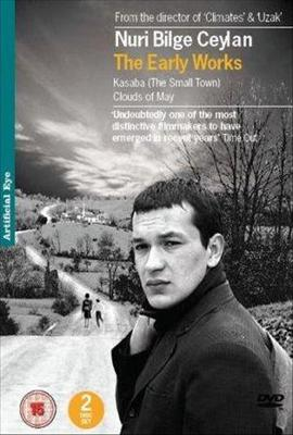 Nuri Bilge Ceylan: Clouds of May Online DVD Rental