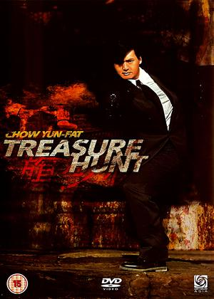 Treasure Hunt Online DVD Rental