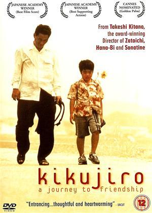 Kikujiro Online DVD Rental
