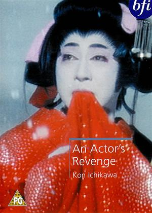 An Actor's Revenge Online DVD Rental