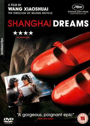Rent Shanghai Dreams (aka Qing hong) Online DVD Rental
