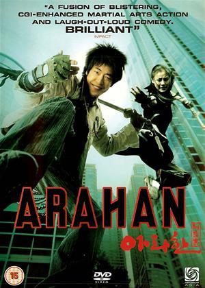 Arahan Online DVD Rental