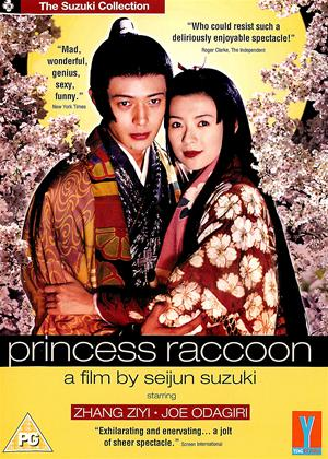 Rent Princess Raccoon (aka Operetta tanuki goten) Online DVD Rental