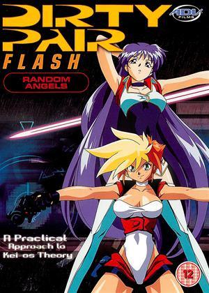 Dirty Pair Flash: Vol.3 Online DVD Rental