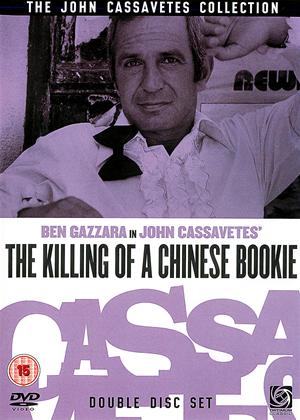 The Killing of a Chinese Bookie Online DVD Rental