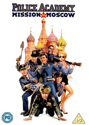 Police Academy 7 Online DVD Rental