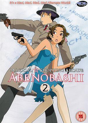 Rent Magical Shopping Arcade Abenobashi: Vol.2 Online DVD Rental