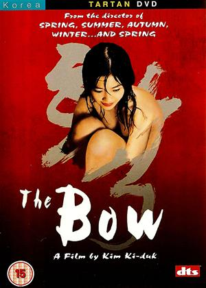 Rent The Bow (aka Hwal) Online DVD Rental