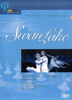 Rent Tchaikovsky: Swan Lake: Bolshoi Ballet Online DVD Rental