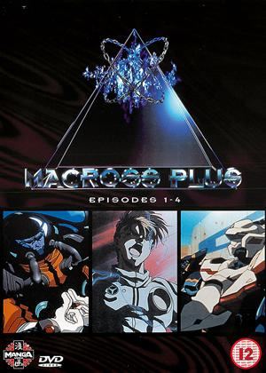 Macross Plus: The Ultimate Edition Online DVD Rental