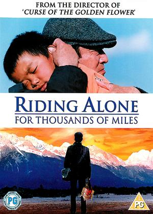 Riding Alone for Thousands of Miles Online DVD Rental