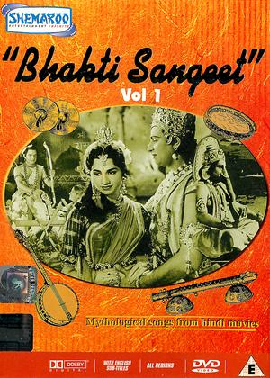 Rent Bhakti Sangeet: Vol.1 Online DVD Rental
