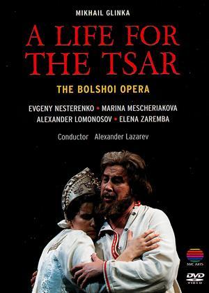 Rent Glinka: A Life for the Tsar: Bolshoi Opera Online DVD Rental