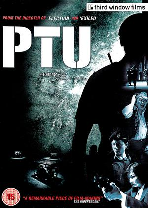 PTU:  Police Tactical Unit Online DVD Rental