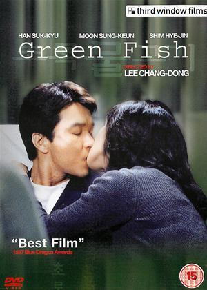 Green Fish Online DVD Rental