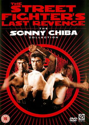 Rent The Street Fighter's Last Revenge (aka Gyakushû! Satsujin ken) Online DVD Rental