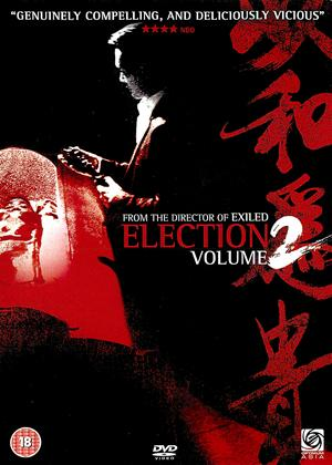 Election 2 Online DVD Rental